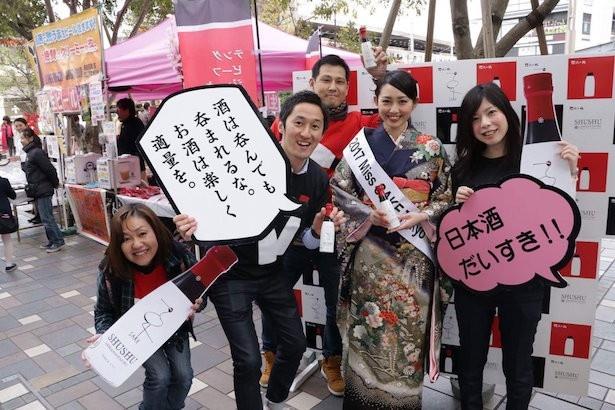 日本酒の魅力を世界へつなぐアンバサダーも登場!