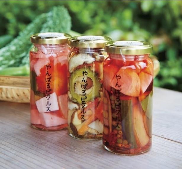 【写真を見る】やんばるの野菜を使ったピクルス