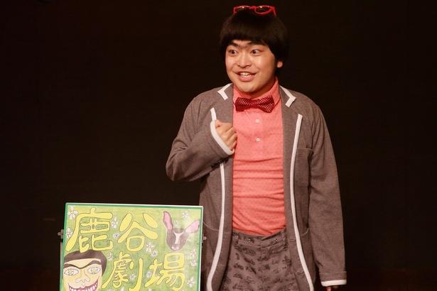 【写真を見る】加藤諒がピン芸人役としてどんな演技を見せるのか?