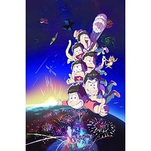 「おそ松さん」第2期が10月から放送決定!ついに6つ子たちが宇宙から帰還!!