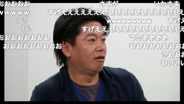 【写真を見る】以前「ニコニコ超会議2」に参加した際の堀江貴文氏の様子