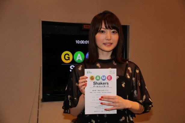 好きなゲームは「ぷよぷよ」や「桃太郎電鉄」と明かす