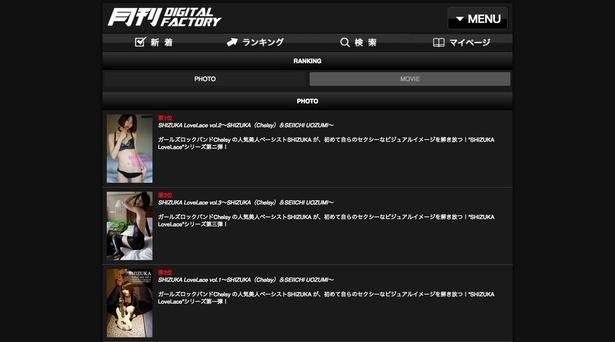 【写真を見る】SHIZUKAが下着姿など限界に挑戦したセクシーショットも披露