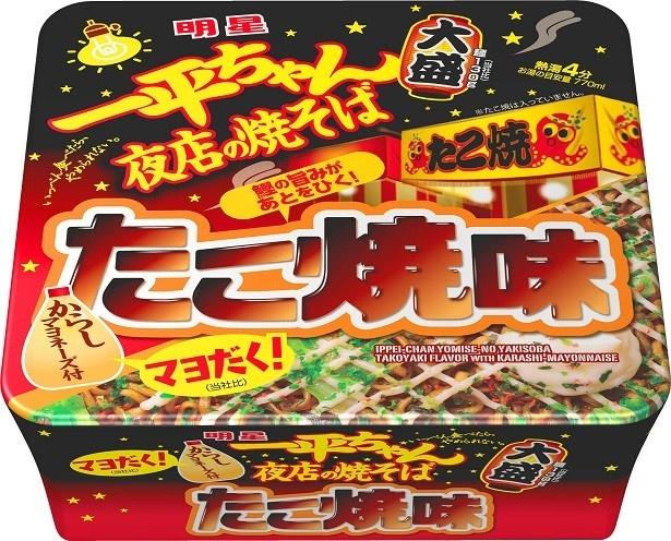 「明星 一平ちゃん夜店の焼そば 大盛 たこ焼味」(税別205円)