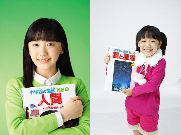 6歳の頃から図鑑を手にしていた芦田愛菜と現在の芦田愛菜