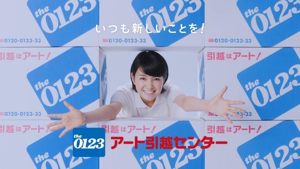 新CM「葵わかなコマソンを歌う篇」「コマソンを本気で口パク ヒップホップ篇」は6月12日よりオンエア
