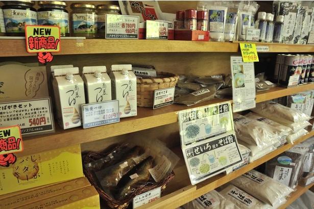 「農家のそばや羊蹄山」/自家製のそば粉をはじめとする関連商品も豊富に販売
