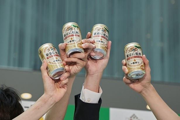 東京に乾杯しよう!