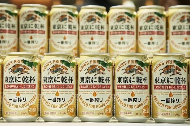 「一番搾り 東京に乾杯」