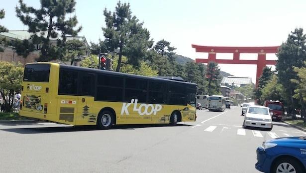 【写真を見る】京都の主要観光スポットを30分間隔で快速運行する京都観光ループバス