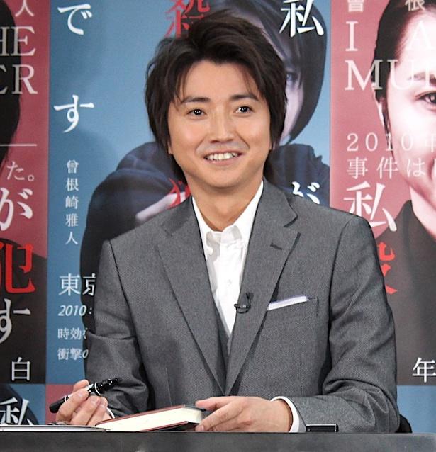 藤原竜也、人生初のサイン会を開催!