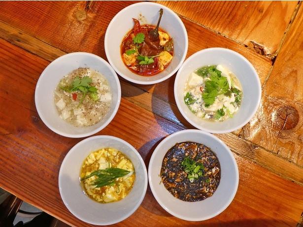 5色の麻婆豆腐は、それぞれ異なる味で食べ比べをおすすめ