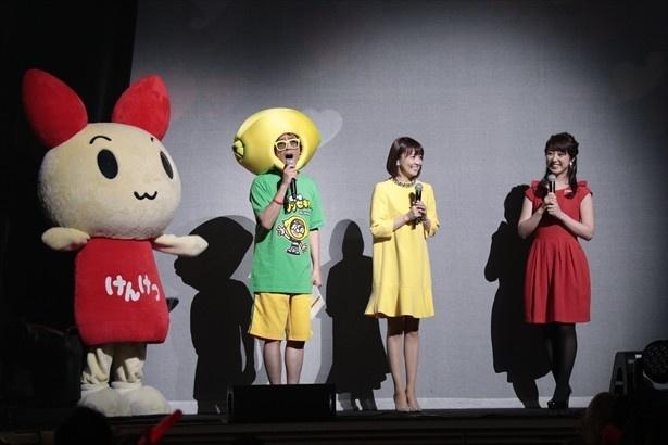 MCを務めたラジオDJの山本シュウさんとフリーアナウンサーの川田裕美さん、小林麻耶さんのフリートーク