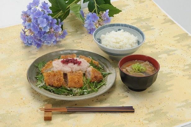 「梅おろしロースかつ定食」(税別790円)
