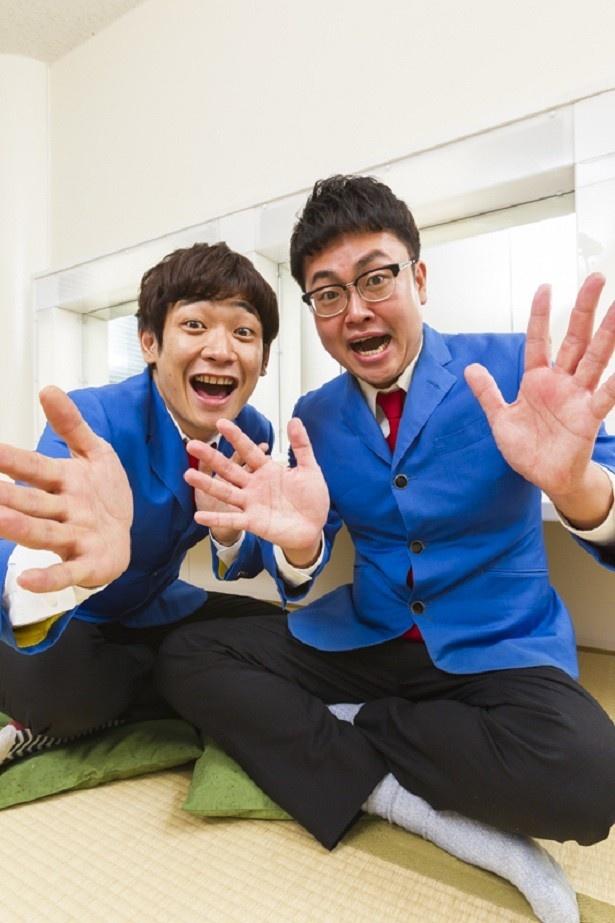 関ジャニ∞・丸山隆平とイチャイチャミニコントをした銀シャリ・鰻和弘(左)と相方の橋本直(右)