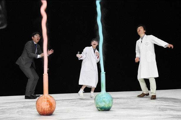 芦田が米村でんじろうと共に理科実験に挑戦。芦田は以前、でんじろうの実験を側で見たことはあったが、 一緒に出来なくて残念だったという