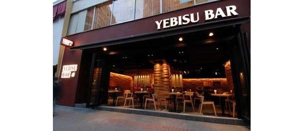 YEBISU BAR 銀座コリドー街店は、東京都中央区銀座8-2先 銀座コリドー街