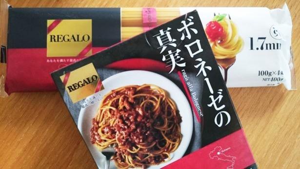 【写真を見る】「ザ・イタリアン」といった雰囲気を引き立てる、赤が基調のパッケージだ