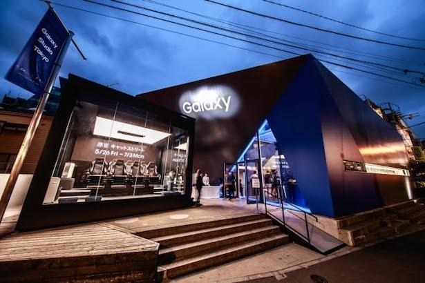 【写真を見る】東京で開催されたGalaxy Studioの様子
