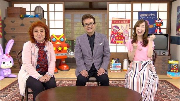 「にっぽんアニメ100年―」で野沢雅子、大和田伸也、森口博子(写真左から)が思い出の名作を振り返る