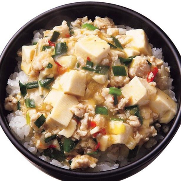 塩麻婆豆腐丼