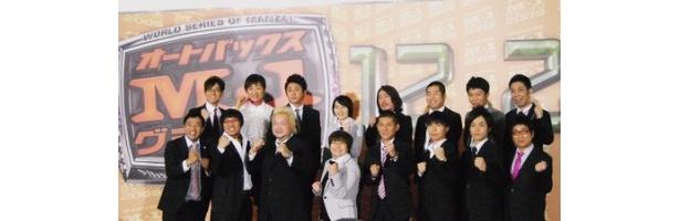 写真左よりナイツ、南海キャンディーズ、東京ダイナマイト、ハリセンボン、笑い飯、ハライチ、モンスターエンジン、パンクブーブー