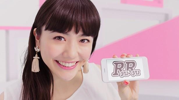 「RyuRyu」新CMに出演する松井愛莉