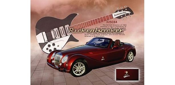 「卑弥呼 Rickenbacker」のボディにもリッケンバッカーギターヘッド調エンブレム