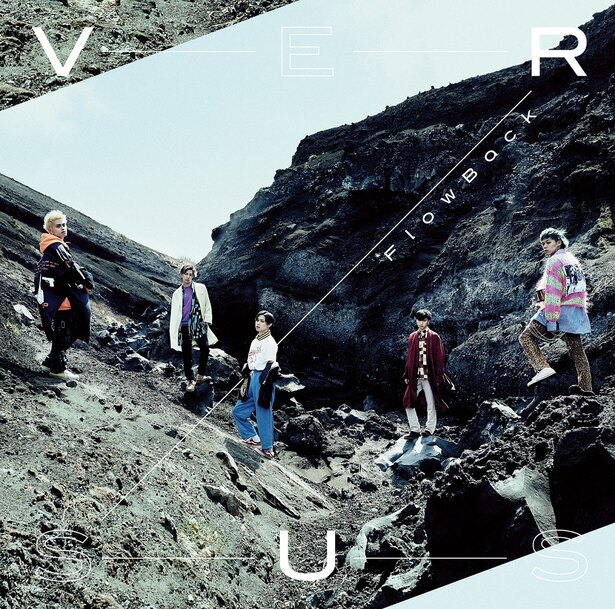 アルバム『VERSUS』初回盤Aのジャケット写真