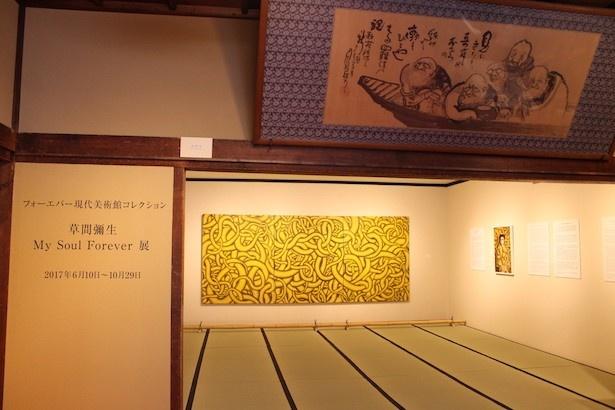フォーエバー現代美術館のグランドオープンに先駆けたプレオープン企画として開催される「草間彌生 My Soul Forever」展