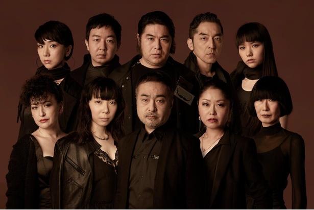 【写真を見る】15年ぶりに再演される「業音」に出演するメンバー