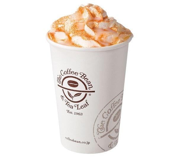 「オリエンタル タイティー ラテ(Oriental Thai Tea Latte)」(Regular税別530円、Large税別580円)のホット