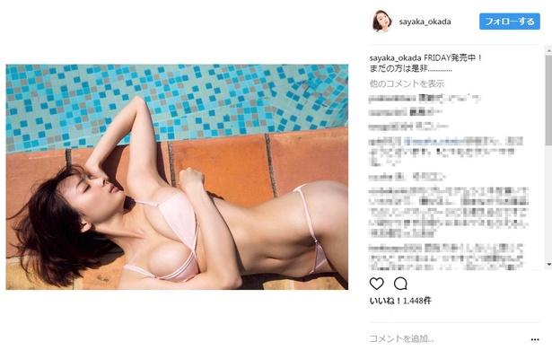 【写真を見る】上から発言の岡田紗佳は、脱いだらすんごいボディーの持ち主だ