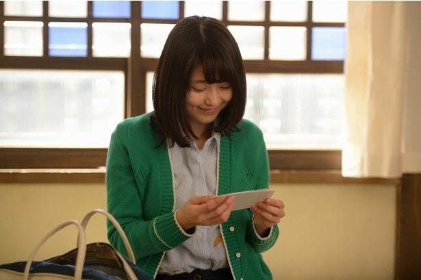 東京へ戻ったみね子は、大家さんにあいさつに行くことに