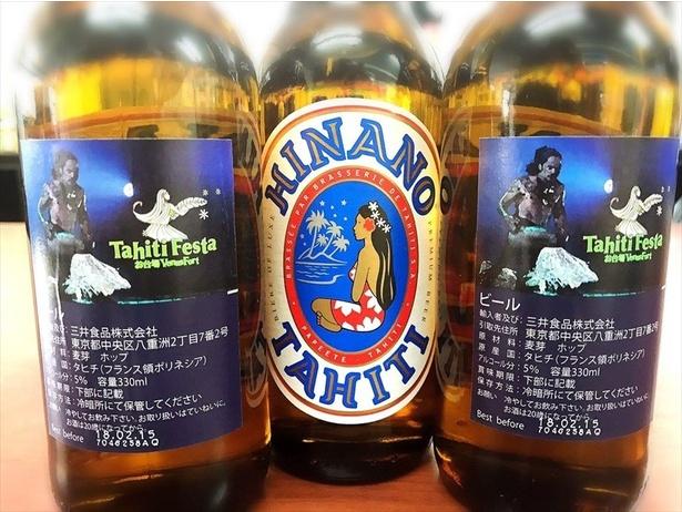 ヒナノビール(イベントオリジナルラベル)