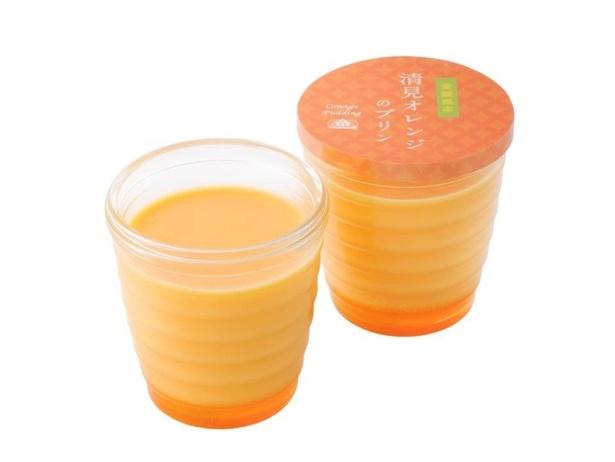 愛媛 清見オレンジのプリン