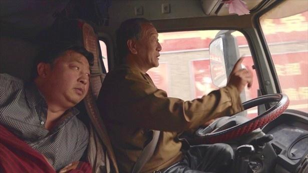 爆走風塵 ~中国・激変するトラック業界~ 放送チャンネル:NHK BS1