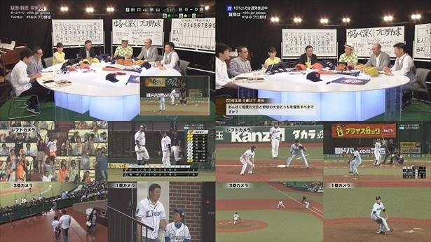 ゆる~く深く!プロ野球 放送チャンネル:NHK BS-1(サブチャンネル)