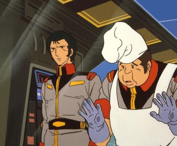 塩がなくなる可能性を訴え補給に向かうようにブライト艦長へ進言するタムラコック長