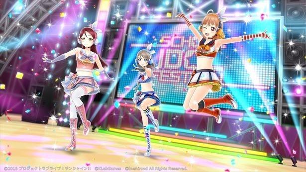 【写真を見る】開発中のライブ画面のスクリーンショットが初公開!スクールアイドルたちがフルCGで踊る!