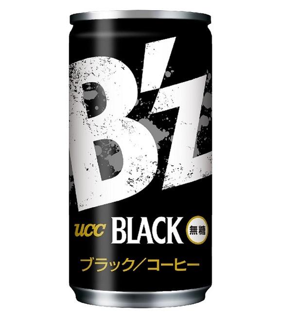 これがスペシャルコラボの「UCC B'z缶」だ!