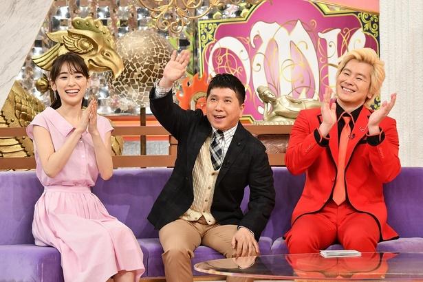 塚田僚一の熱いプレゼンに感心する田中裕二(中)、カズレーザー(右)、泉里香(左)