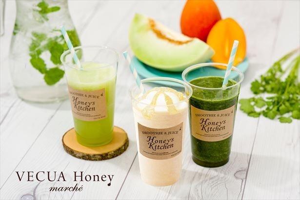 「VECUA Honey marche」併設のジュースバー「Honey's Kitchen」から、季節を楽しむ3種の限定メニューが販売中