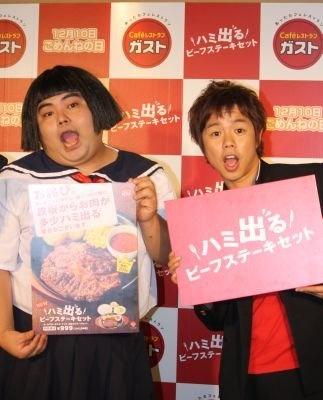 お笑いコンビ響の長友光弘さん(左)と小林優介さん(右)