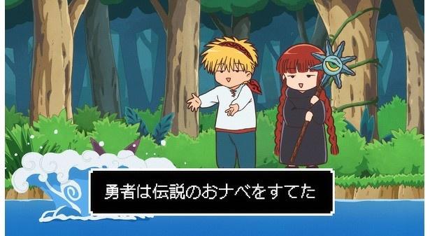 夏アニメ「魔法陣グルグル」追加キャストに大西沙織・岡本信彦・石田彰が決定!PV第2弾も公開
