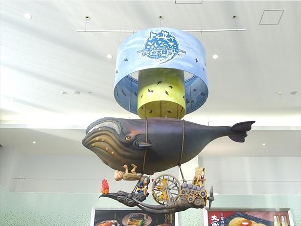 天井にはくじら飛行船で遊覧を楽しむ鬼太郎たちの姿が