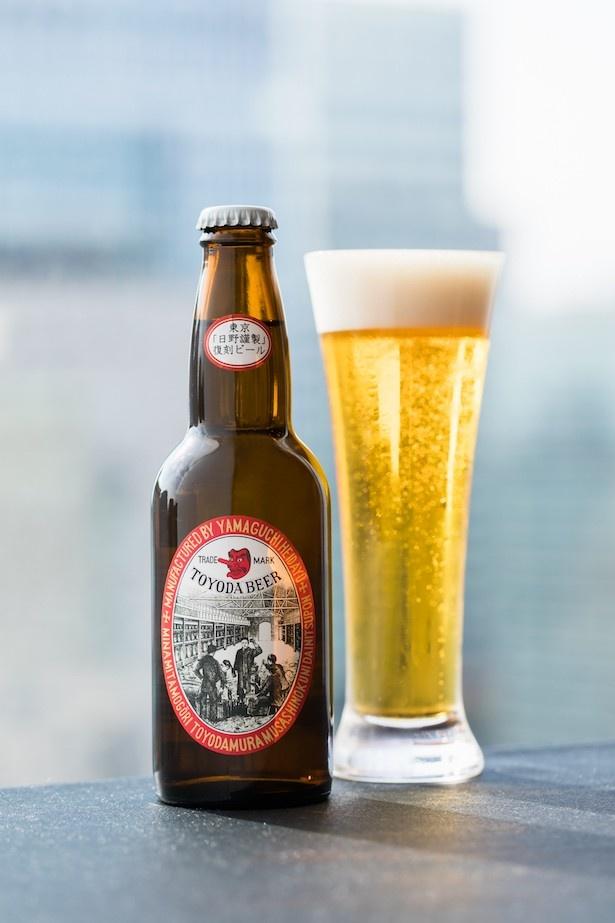 最古のビール!「TOYODA BEER」を期間限定で販売