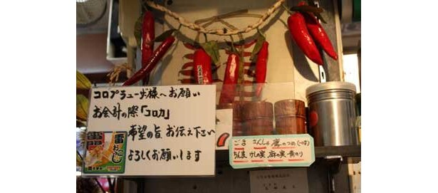 雷おこしの「壱番屋」(東京・浅草)は、サービススタートから4日間で約700人がコロカ目当てに来店。店内にはこんな張り紙も