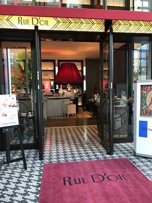 同デザートブッフェはセントレジスホテル大阪1階にあるフレンチビストロ「ルドール」で開催