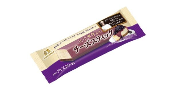 「辻口博啓監修チーズスティック」(162円)